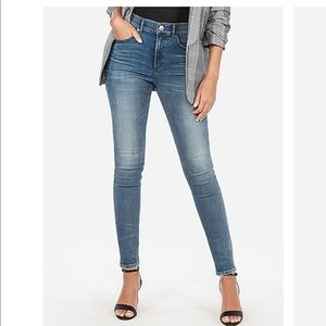 Express Perfect Curve High Rise Jegging